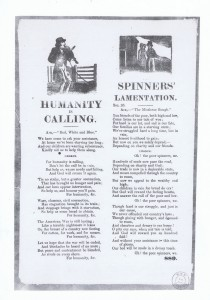 Spinner Lament Lyrics